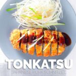 Tonkatsu may have an exotic name but it will be a familiar concept to most people, it is essentially a breaded pork schnitzel served with lightly pickled cabbage salad.
