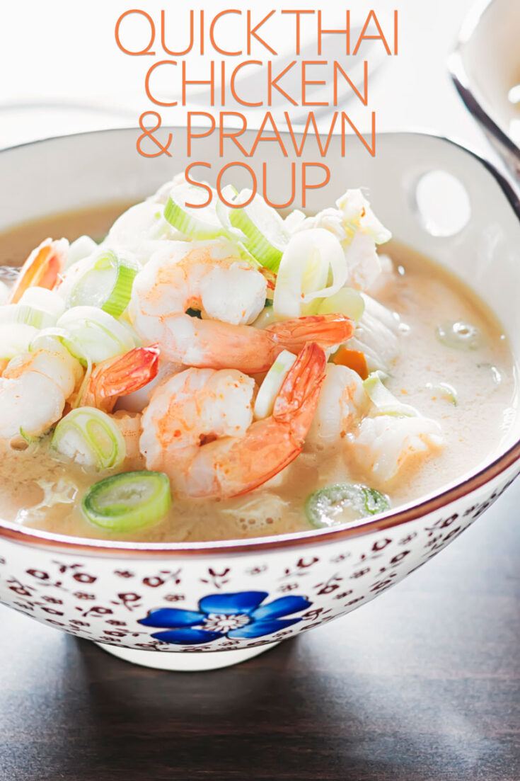 This chicken and prawn soup really is a dish that ticks so many boxes for me. It contains so many of my favourite ingredients, they are combined to be sweet, sour hot and spicy, my favourite flavour profile... And it is a soup, which is my favourite comfort food, oh yeah it can be pulled together in 30 minutes!